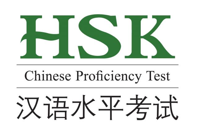 Historie zkoušky HSK