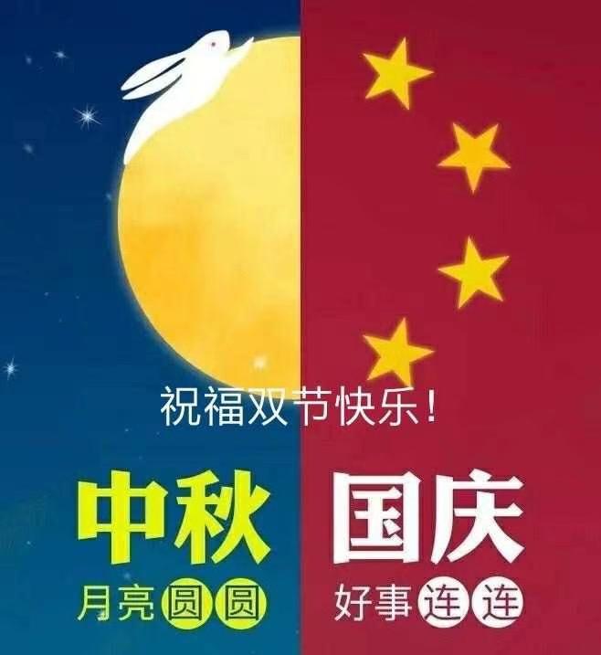 Čínská víza 2020