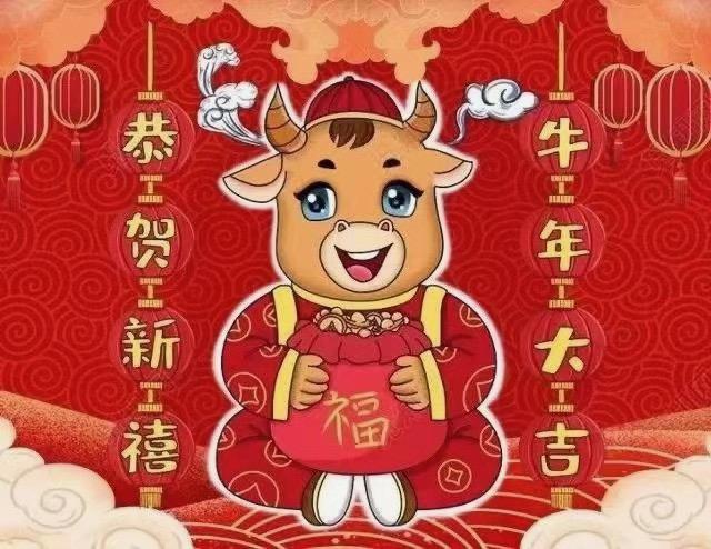 Čínský rok Buvola